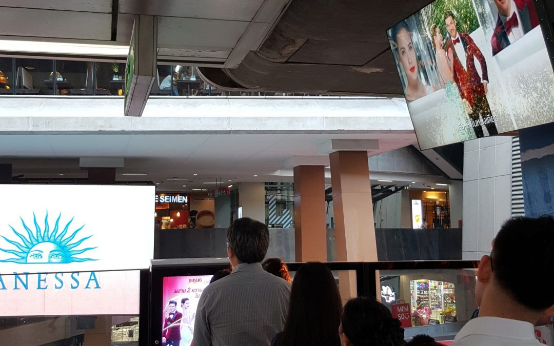 Screens and I-Screams: Mobile Mania in Bangkok